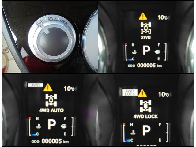 三菱 デリカD:5 D パワーパッケージ 登録済未使用車