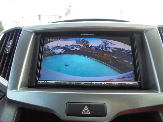 三菱 デリカD:2 ハイブリッドSX メモリーナビ バックカメラ