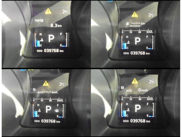 三菱 デリカD:5 ローデスト G パワーパッケージ ETC