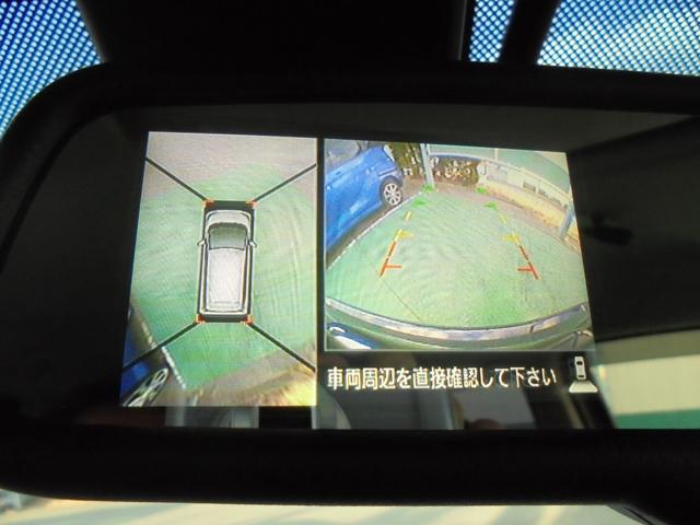 三菱 eKカスタム Tセーフティパッケージ マルチアラウンドモニター