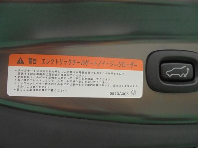 三菱 アウトランダーPHEV Gナビパッケージ 後席モニター 誤発進抑制機能