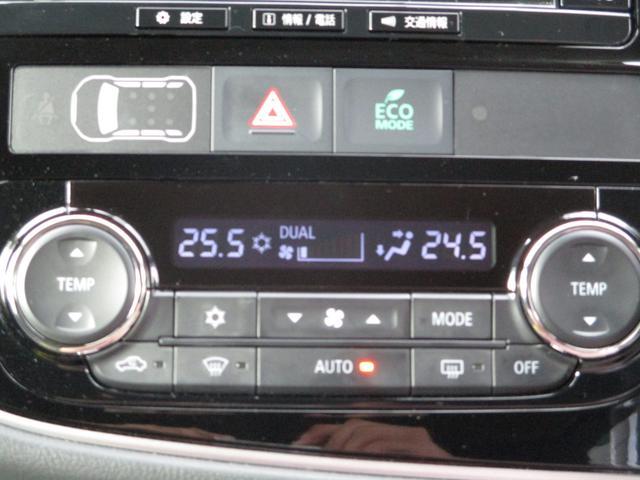 Gプレミアムパッケージ AC100V ブラックレザーシート(18枚目)