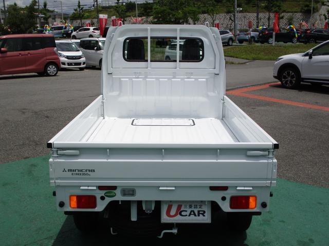 M 4WD 届出済未使用車 前後誤発進抑制機能(6枚目)