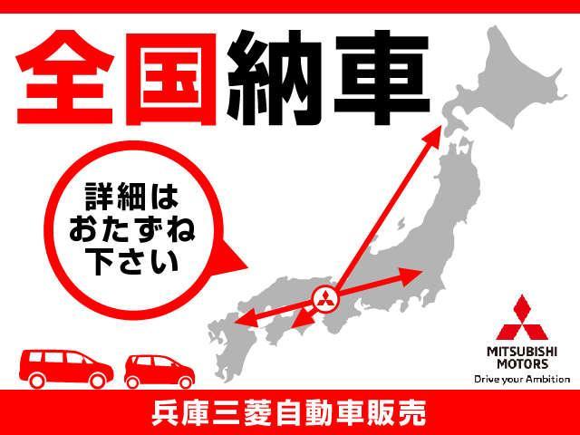 「三菱」「エクリプスクロス」「SUV・クロカン」「兵庫県」の中古車3