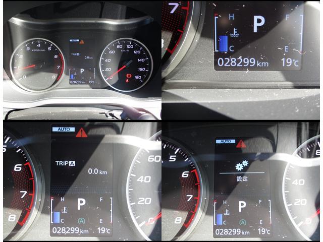 「三菱」「エクリプスクロス」「SUV・クロカン」「兵庫県」の中古車27