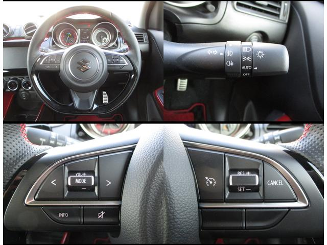 長距離ドライブをサポートするクルーズコントロールシステム!
