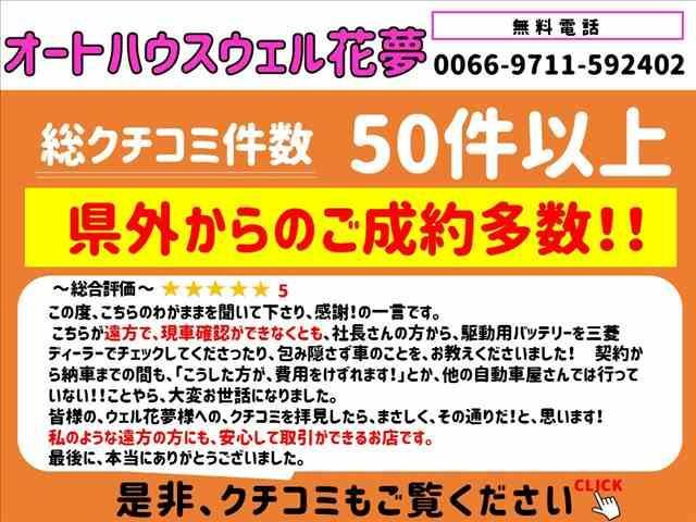 「三菱」「アイミーブ」「コンパクトカー」「兵庫県」の中古車3