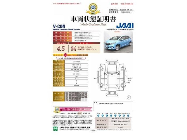 L ホンダセンシング 当社デモカー メモリーナビ(19枚目)