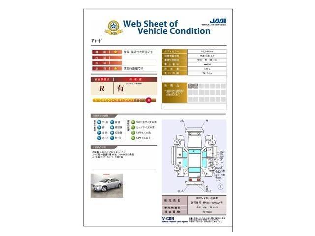 24TL CD HID ABS SRS VSA 純正アルミホ(20枚目)