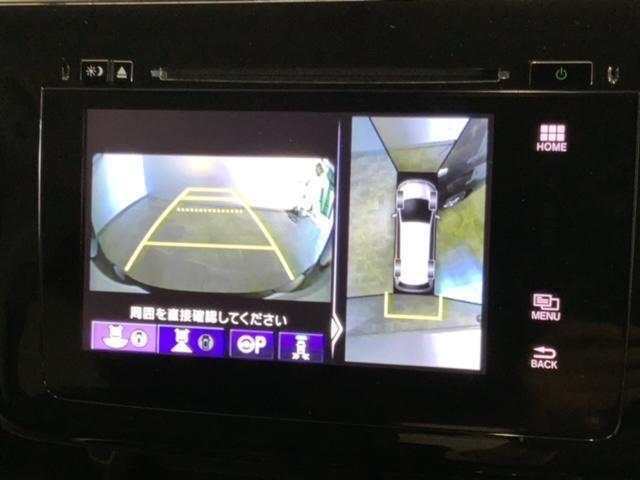 スパーダハイブリッド G・EX ホンダセンシング 1オーナー(4枚目)