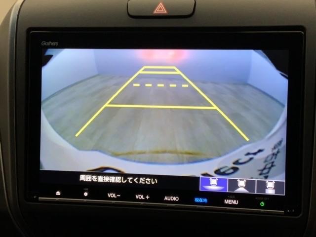 ハイブリッド・EX 当社試乗車 前席シートヒーター 9インチメモリーナビ リアカメラ リア両側パワースライドドア コンビシート 純正15インチアルミ(4枚目)