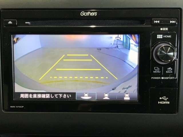 G・ホンダセンシング 1オーナーDオーディオRカメラ1セグ両電扉(4枚目)