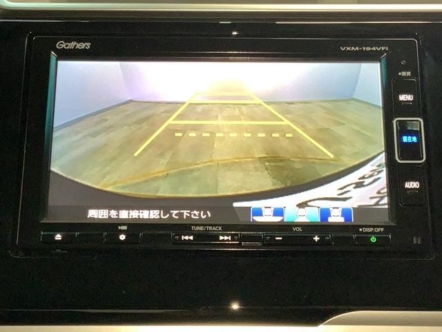 L ホンダセンシング 当社試乗車純正ナビRカメラ地デジDレコ(4枚目)