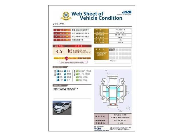 G・ホンダセンシング 当社試乗車純正ナビRカメラ地デジDレコETC(20枚目)