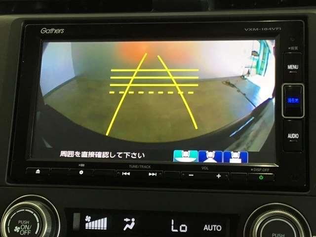 セダン メモリーナビ フルセグ リヤカメラ ETC(4枚目)