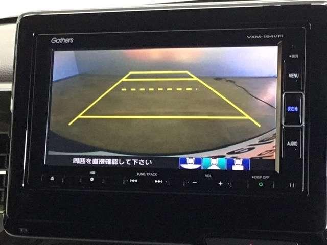 G・EXホンダセンシング メモリーナビ ETC リヤカメラ フルセグ(4枚目)