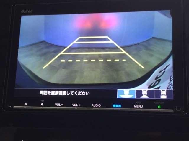 ハイブリッド ホンダセンシング メモリーナビ ETC リヤカメラ フルセグ(4枚目)