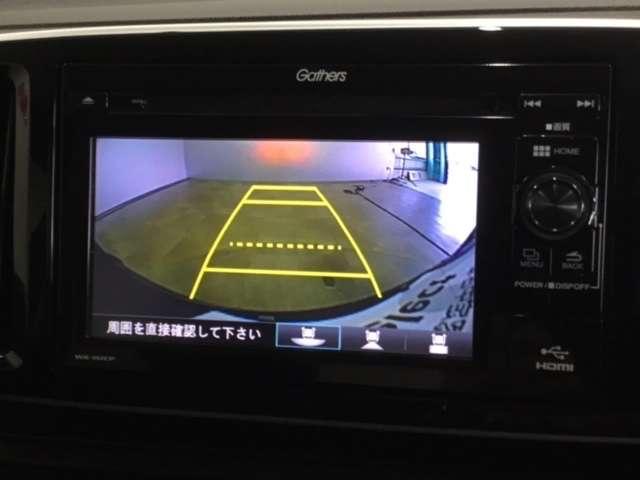 プレミアムSSブラウンスタイルパッケージ ディスプレイオーディオ リヤカメラ HID(4枚目)