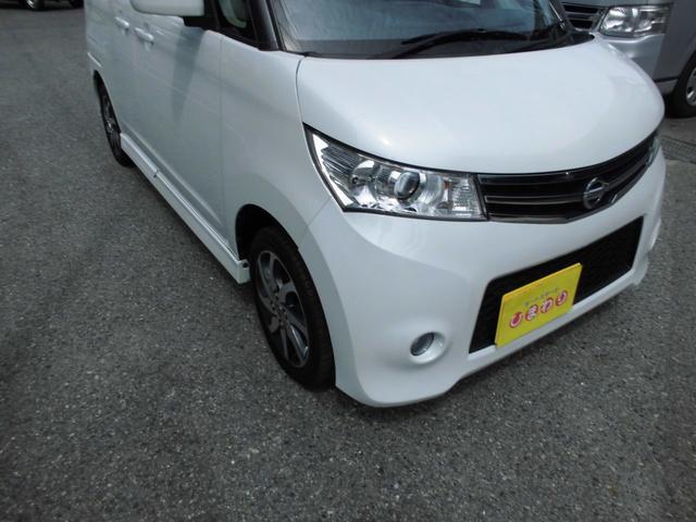 「日産」「ルークス」「コンパクトカー」「兵庫県」の中古車4