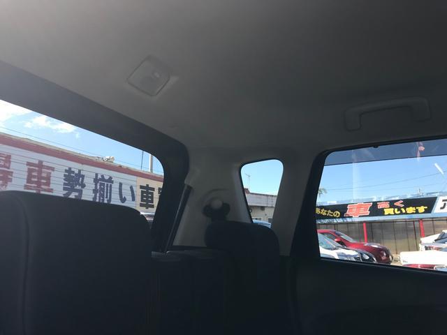 「日産」「デイズ」「コンパクトカー」「兵庫県」の中古車43