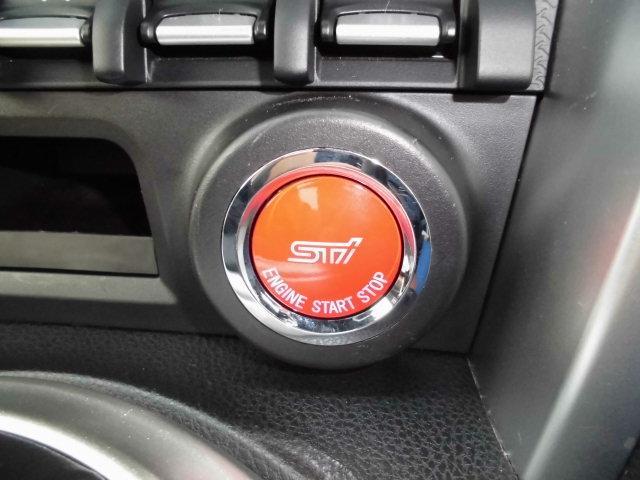 スバル BRZ プレミアムスポーツパッケージ 本革シート HIDライト
