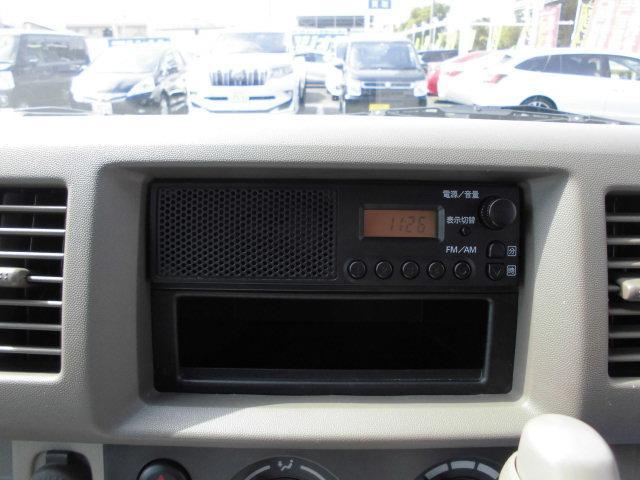 DX ラジオ エアコン プライバシーガラス(7枚目)