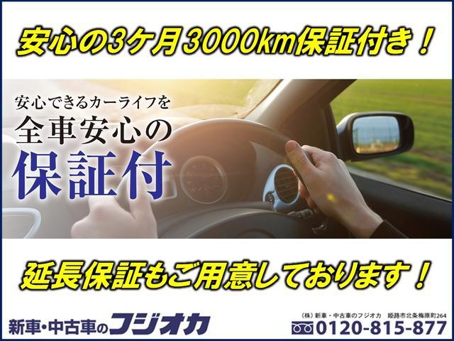 プレミアム 純正メモリナビ フルセグ DVD Bluetooth バックカメラ ドライブレコーダー ETC インテリキー 純正14インチアルミホイール HIDヘッドライト フォグランプ(5枚目)