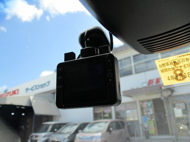 プレミアム 純正メモリナビ フルセグ DVD Bluetooth バックカメラ ドライブレコーダー ETC インテリキー 純正14インチアルミホイール HIDヘッドライト フォグランプ(29枚目)
