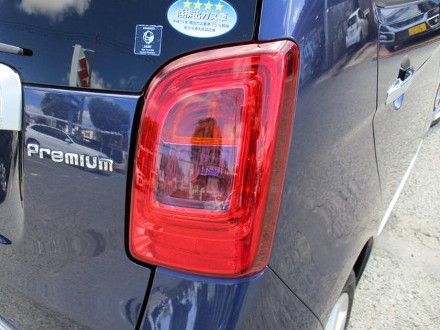プレミアム 純正メモリナビ フルセグ DVD Bluetooth バックカメラ ドライブレコーダー ETC インテリキー 純正14インチアルミホイール HIDヘッドライト フォグランプ(39枚目)