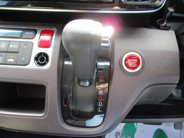 プレミアム 純正メモリナビ フルセグ DVD Bluetooth バックカメラ ドライブレコーダー ETC インテリキー 純正14インチアルミホイール HIDヘッドライト フォグランプ(41枚目)