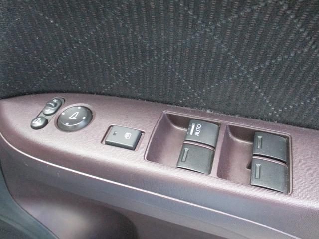 プレミアム 純正メモリナビ フルセグ DVD Bluetooth バックカメラ ドライブレコーダー ETC インテリキー 純正14インチアルミホイール HIDヘッドライト フォグランプ(43枚目)
