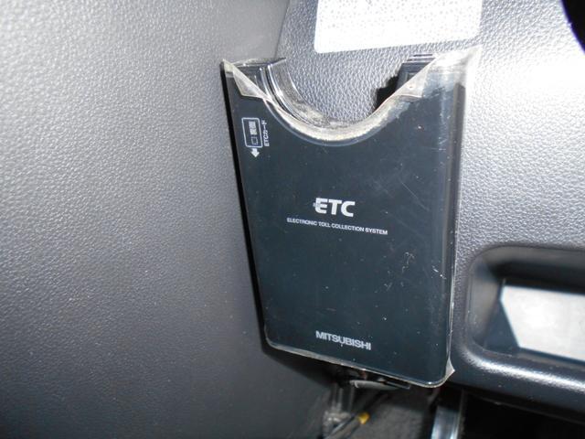 外品ETCも付いています!!