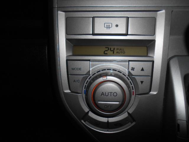 オートエアコンで快適なドライブをどうぞ!!