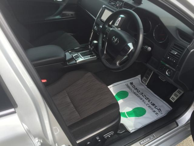 トヨタ マークX 250G Sパッケージリラックスセレクション