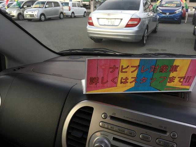 日産 モコ E ショコラティエ CD キーフリー オートエアコン