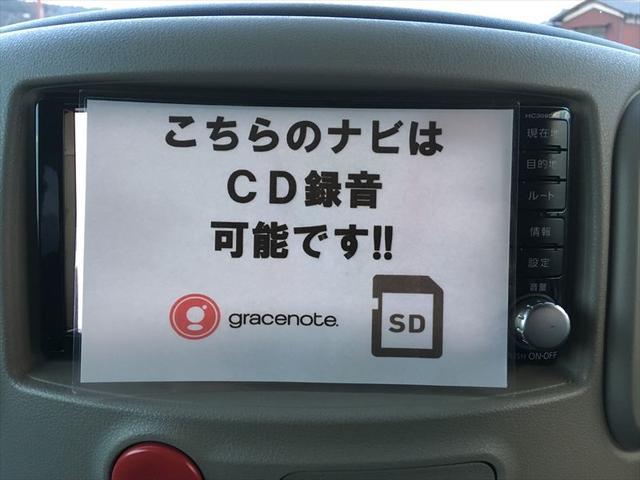 日産 キューブ ウッドパネルXV HDDナビ フルセグ DVD AW