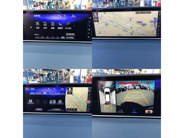 レクサス RX RX200t Fスポーツ TRDエアロパーツ