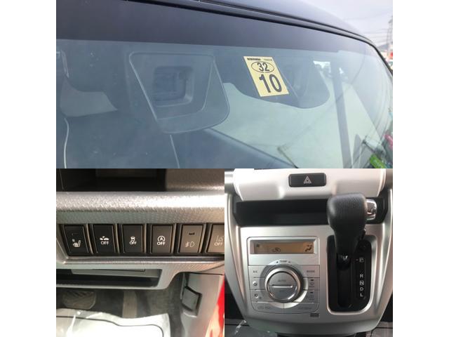「マツダ」「フレアクロスオーバー」「コンパクトカー」「兵庫県」の中古車15