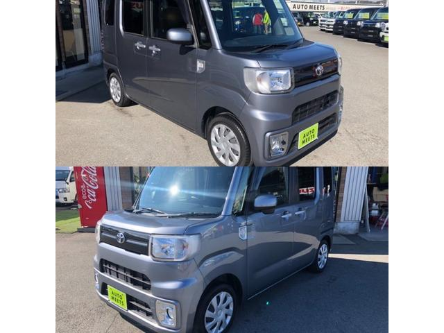 D エコアイドル ETC ワンオーナー車(5枚目)