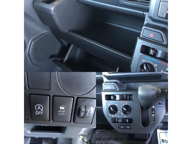 D エコアイドル ETC ワンオーナー車(14枚目)