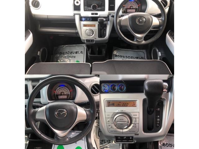 「マツダ」「フレアクロスオーバー」「コンパクトカー」「兵庫県」の中古車12