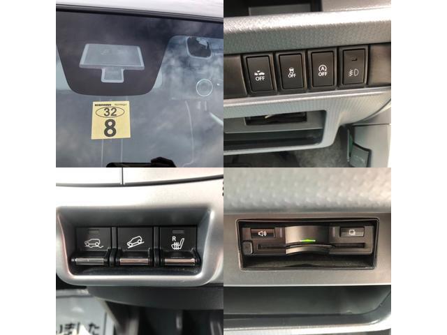 「マツダ」「フレアクロスオーバー」「コンパクトカー」「兵庫県」の中古車13