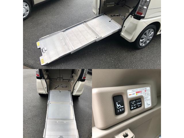G 車椅子電動スローパー キーフリー オートエアコン アイドリングストップ(14枚目)