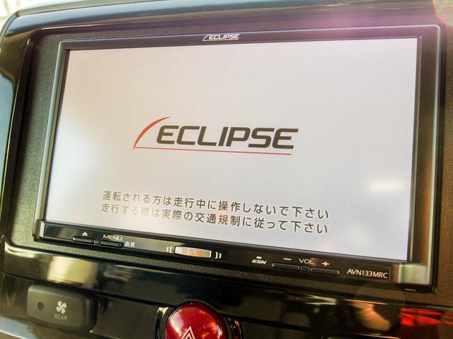三菱 デリカD:5 G パワーパッケージ メモリーナビ リヤカメラ ETC