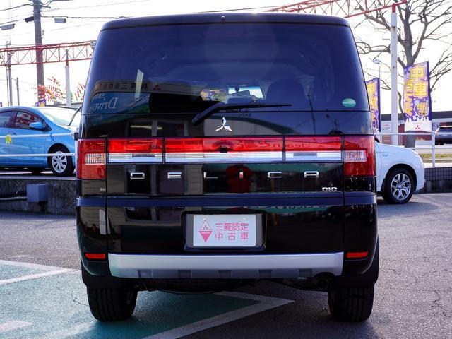 三菱 デリカD:5 D パワーパッケージ 登録済未使用車 8人乗り