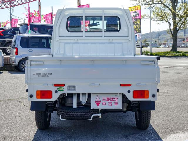 M 4WD 5速マニュアル 届出済未使用車(6枚目)