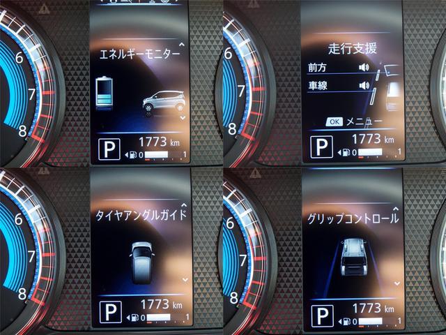 多彩な情報をカラフルに表示、エコ運転具合やハンドルの切れ角、大切な記念日も表示してくれるスグレモノです!