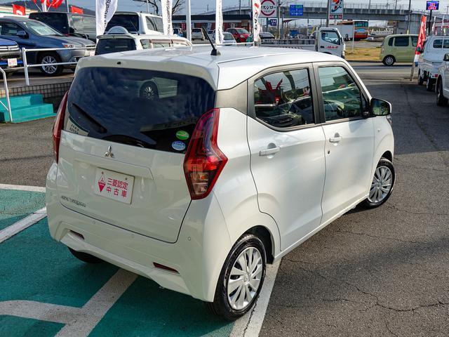 「三菱」「eKワゴン」「コンパクトカー」「兵庫県」の中古車5