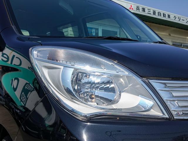 「三菱」「デリカD:2」「ミニバン・ワンボックス」「兵庫県」の中古車21