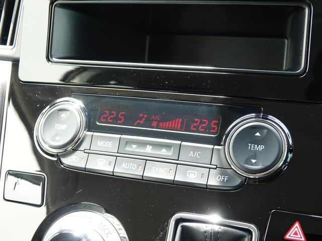 「三菱」「デリカD:5」「ミニバン・ワンボックス」「兵庫県」の中古車18